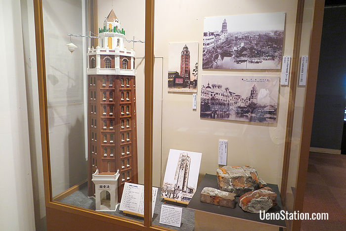 A model of the Ryounkaku Tower with bricks from the actual tower. This was a famous landmark of the Asakusa district until it fell in the earthquake of 1923