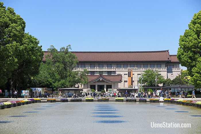 The stately buildings of Tokyo National Museum stand out in Ueno Park