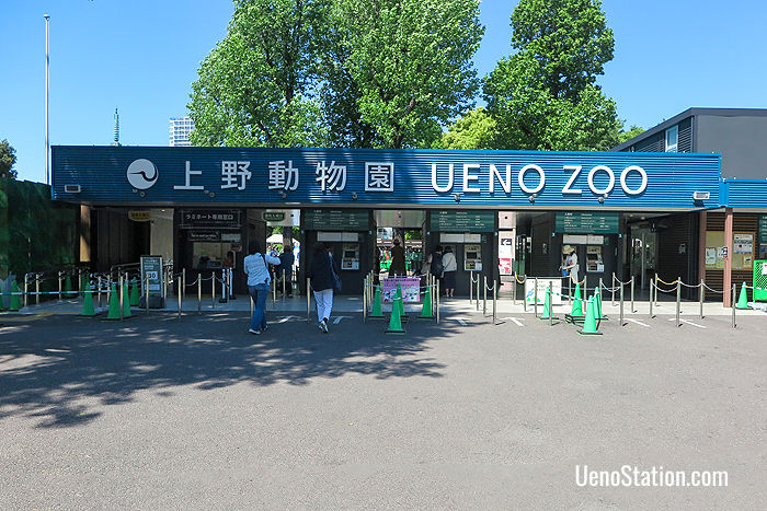 Ueno Zoo's Main Entrance