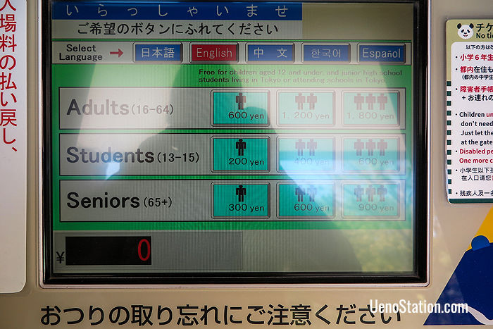 Ticket machines have touch screens with different language options including English, Chinese, Korean & Spanish