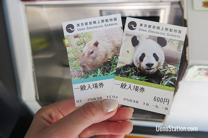 Two tickets for the Ueno Zoo!