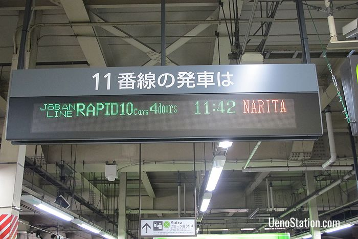 Departure information for the Joban – Narita Line through service at Platform 11 JR Ueno Station