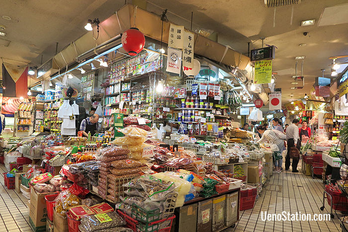 Inside the ethnic food market at the Ameyoko Center Building