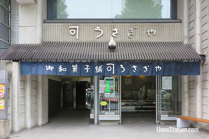 The original Usagiya shop