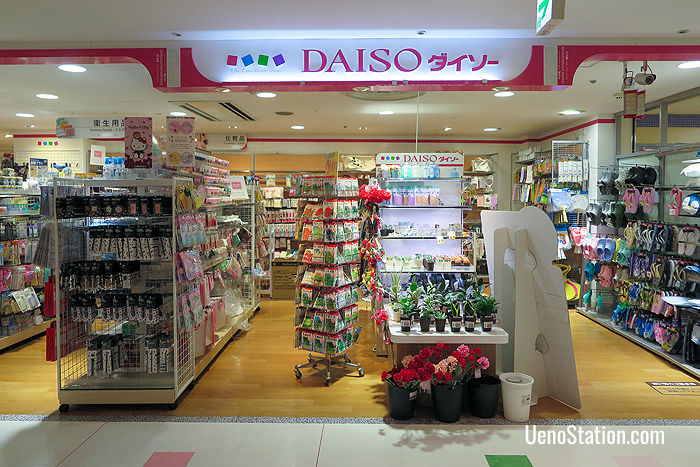 Daiso on the 7th floor has an astonishing range of inexpensive goods