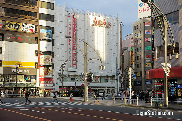 ABAB is located on Chuo-dori Avenue a short walk south of the Ueno stations