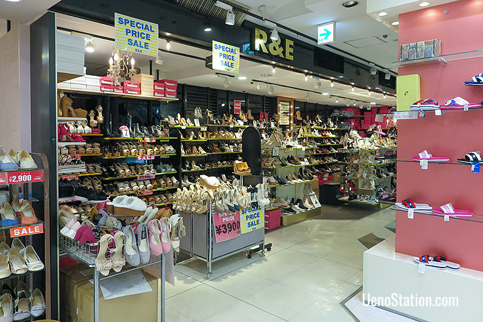 R&E shoe store on the 1st floor
