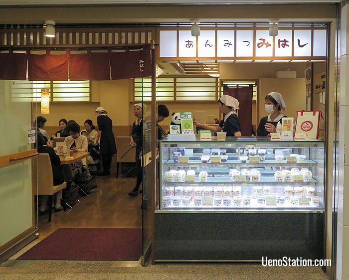 Anmitsu Mihashi – you can eat in or buy sweets to take away