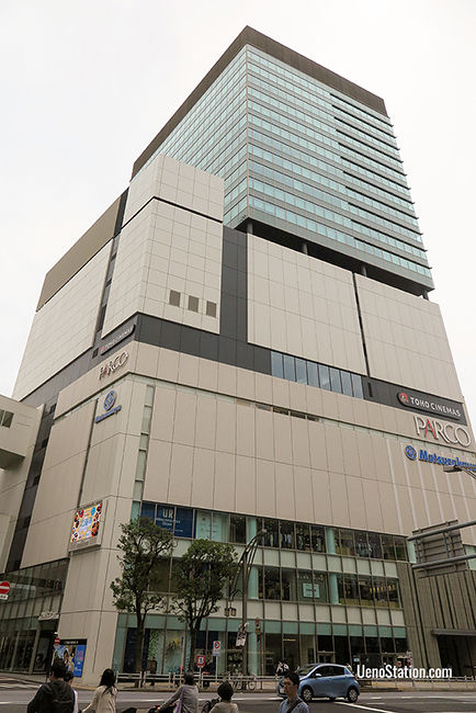 Parco-ya Ueno Department Store
