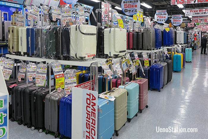 Suitcases in the travel section