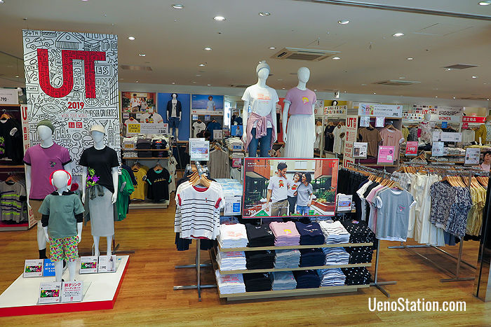 Uniqlo fashion for men, women, and children