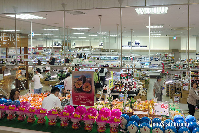 The B1 level supermarket
