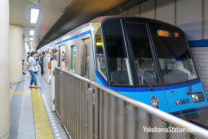 A Blue Line train bound for Shonandai at Shin-Yokohama Station