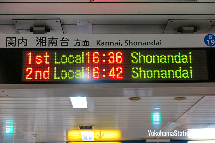 Departure information at Yokohama Station