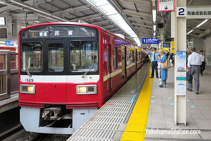 A train bound for Uraga at Platform 1, Yokohama Station