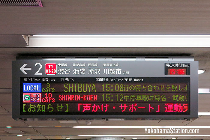 Departure information for the Tokyu Toyoko Line at Yokohama Station