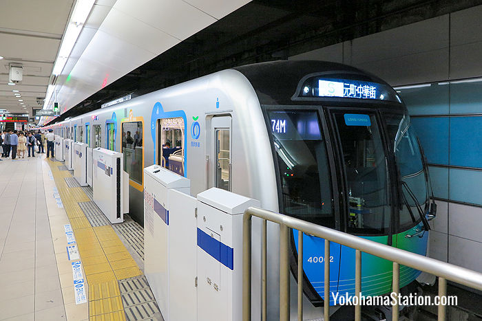 An S-Train weekend service at Yokohama Station