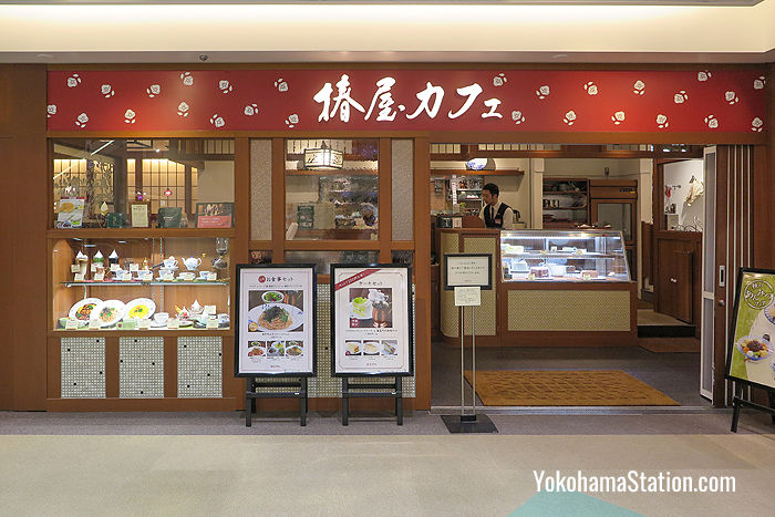 Tsubakiya Café in Sogo department store serves pasta and sweets