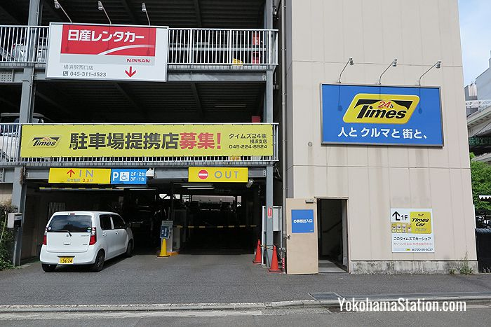 Nissan Rent-a-car have an office in the same building as the Times parking lot. This is an 8 minute walk from Yokohama Station's West Exit