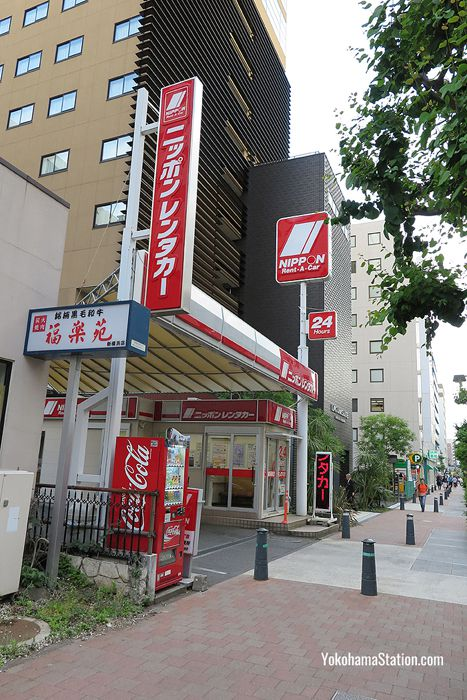 This Nippon Rent-a-car office is a 7 minute walk from the main exit of Shin-Yokohama Station