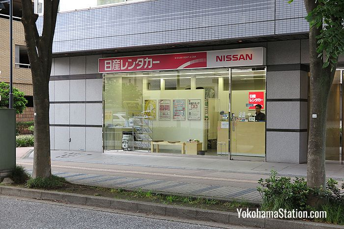 This Nissan Rent-a-car office is a 9 minute walk from the main exit of Shin-Yokohama Station