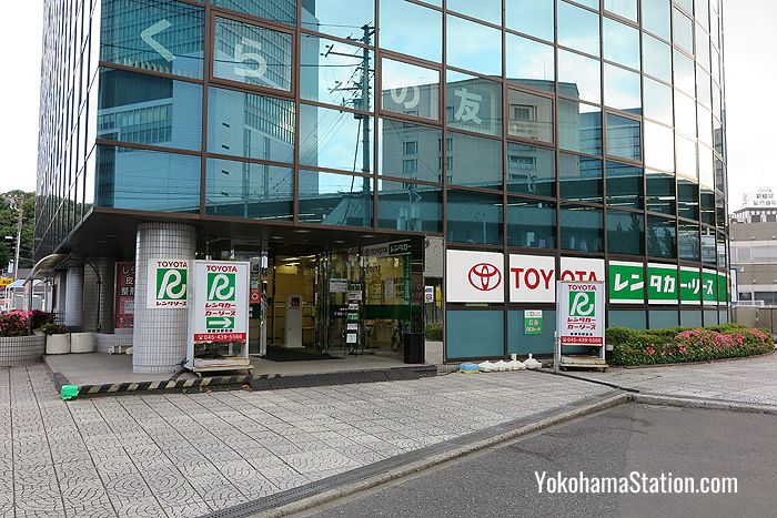 This Toyota office is right outside the Shinohara Exit of Shin-Yokohama Station
