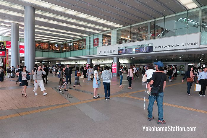 The main concourse at Shin-Yokohama Station