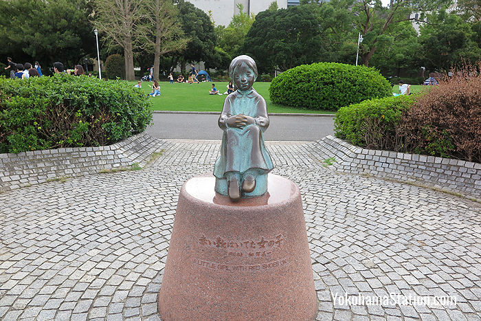 The Little Girl with Red Shoes On