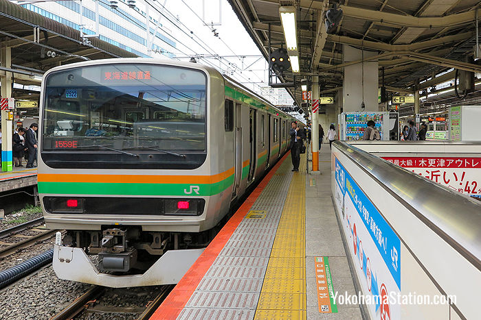 A Tokaido Line train at Yokohama Station