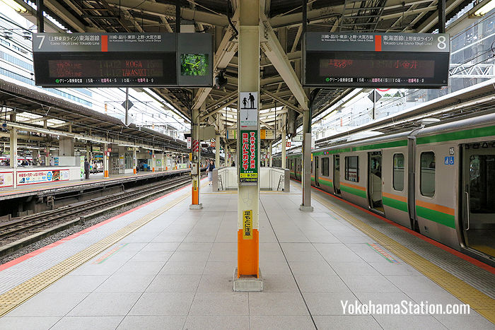 Northbound services depart from platforms 7 and 8, Yokohama Station