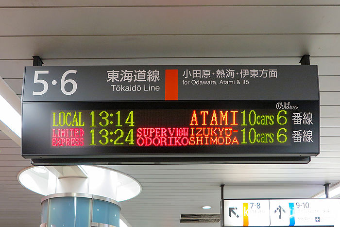 Departure information for platforms 5 and 6, Yokohama Station